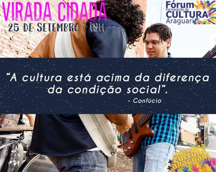 Fórum Cultura Cidadã